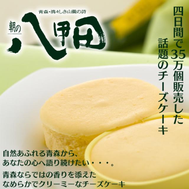 アルパジョン 新青森駅店