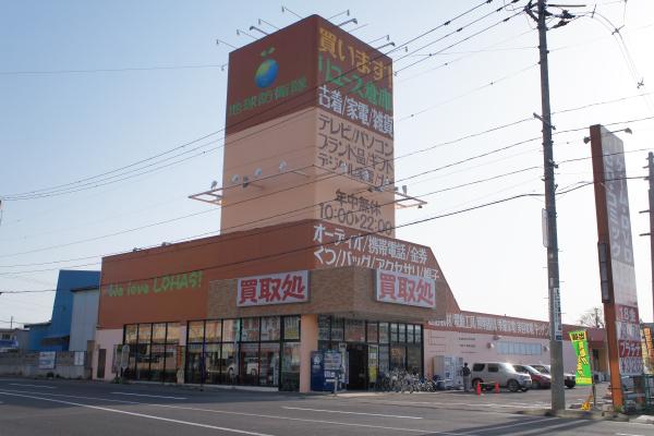 リユース倉庫2