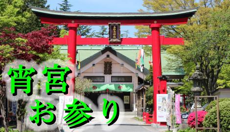 hirosakihanabi_top