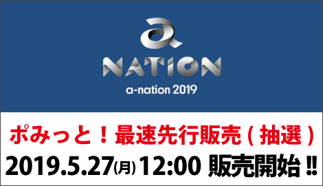 a-nation_top