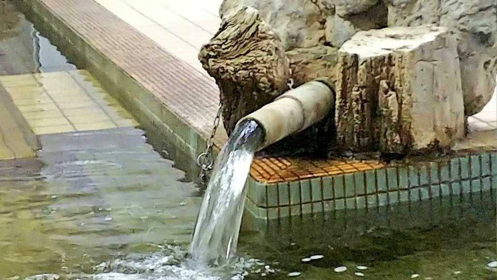高増温泉 不動の湯