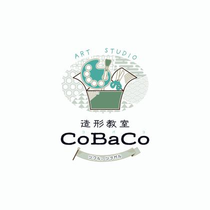 造形教室 CoBaCo